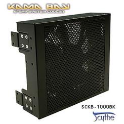 Scythe SCKB-1000BK Kama Bay 5.25inch System Cooler - Black