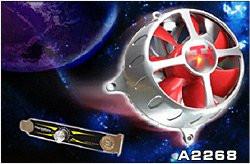 Thermaltake Starforce Fan Silver A2268