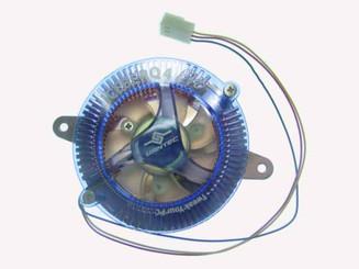 Vantec VGA Cooling Kit Iceberq CCB-A4P