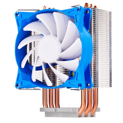 Silverstone SST-AR08 92mm PWM Fan Side Blow Intel/AMD Universal Socket CPU Cooler