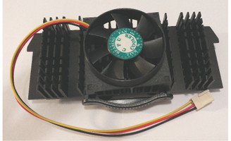 Best Choice PII CPU Cooler for Pentium II Processor