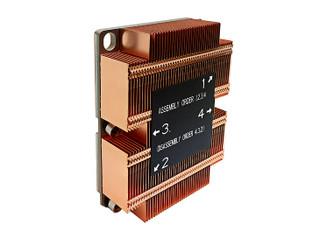Dynatron B21 Intel Socket FCLGA3647 Narrow ILM Passive 1U CPU Cooler