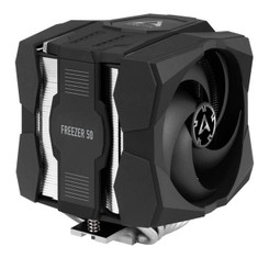Arctic Cooling ACFRE00065A Freezer 50 ARGB Dual Tower CPU Cooler