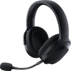 Razer RZ04-03800100-R3U1 Barracuda X Wireless Stereo Gaming Headset