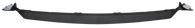 This front lower valance fits 2wd 1981-1987 Chevrolet and GMC C1500/2500/3500 Pickup, Blazer, Jimmy and Suburban as well as 1988-1991 Chevrolet and GMC R3500 Pickup, Blazer, Jimmy and Suburbans.