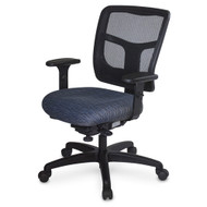 Ultimate Ergonomic Mesh Chair, Ergo Controls, Seat Depth