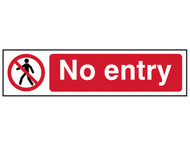 Scan SCA5052 - No Entry - PVC 200 x 50mm
