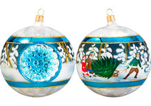 Estonian Reflector Ball Christmas Ornament