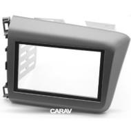 Carav 11-174 Double DIN Fascia Panel For HONDA Civic Sedan LHD