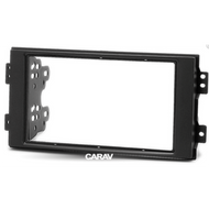 Carav 11-251 Double DIN Fascia Panel For MITSUBISHI Savrin 2001-2014