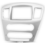 Carav 11-356 Double DIN Fascia Panel For MITSUBISHI Galant Grunder