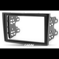 Carav 11-090 Double DIN Fascia Panel For Vauxhall Astra Corsa Zafaria