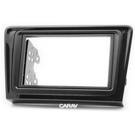Carav 11-392 Double DIN Fascia Panel For VW Santana Bora