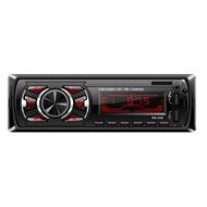 ITB RK538 Mechless Single DIN Bluetooth Dual USB Car Radio