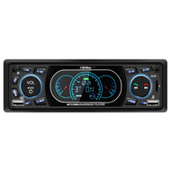 ITB FT-0016 Mechless Single DIN Bluetooth Car Radio With Mount