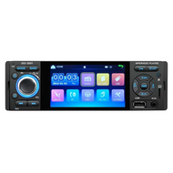 ITB SDGYCJ8 4' Mechless Single DIN Bluetooth Dual USB Car Radio