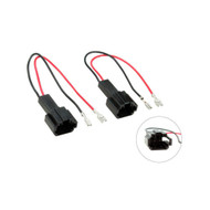 Speaker Cable Adapters For Hyundai