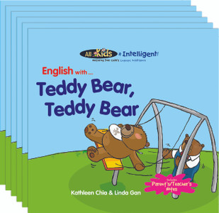 English with...Teddy Bear, Teddy Bear (6 Pack)
