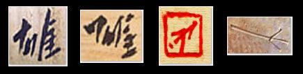 fujiwara-yu-marks.jpg