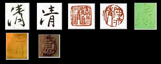 hara-kiyoshi-marks.jpg
