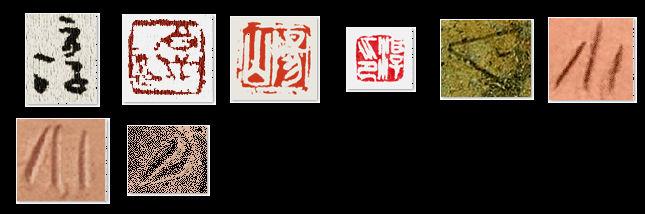 isezaki-jun-marks.jpg