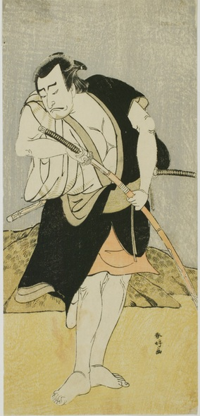 katana-sasu.jpg