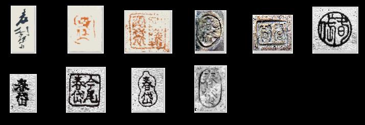 kato-shuntai-mark-1.png