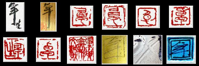kato-takuo-marks.jpg