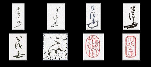 kawakita-handeishi-marks.jpg