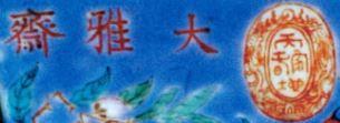 koshi33.jpg