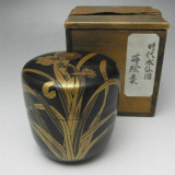 natsume-lacquered-tea-caddy.jpg