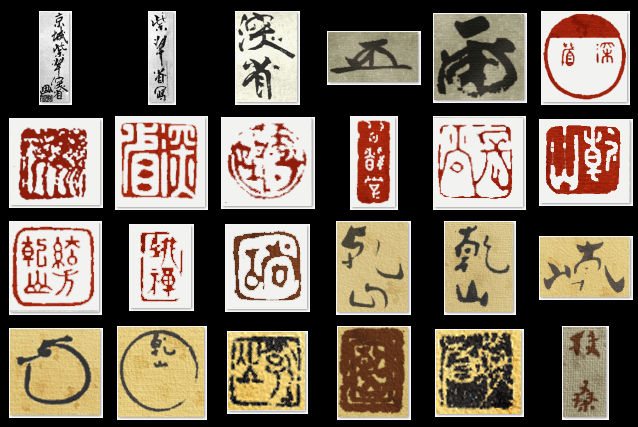 Famous Japanese potters and marks