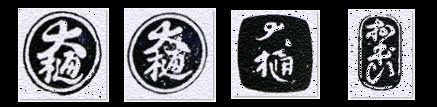 ohi-chozaemon4-marks.jpg