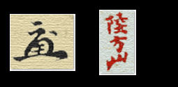 okuda-eisen-marks.jpg