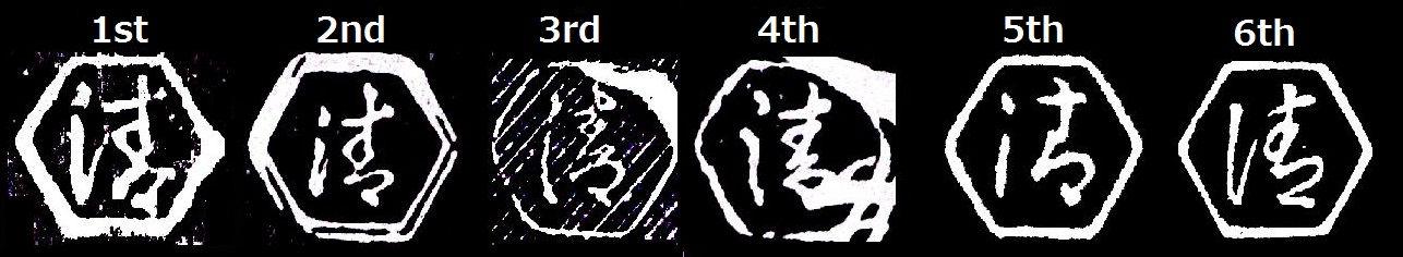 rokube1st-6-marks-1.jpg