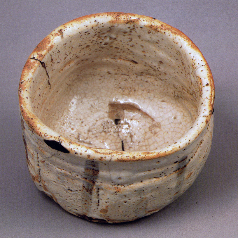 shino-matcha-tea-bowl-04.jpg