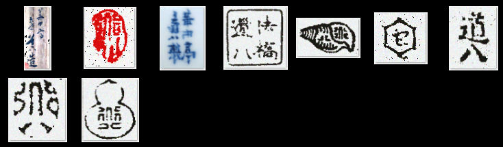 takahashi-dohachi6-marks.jpg