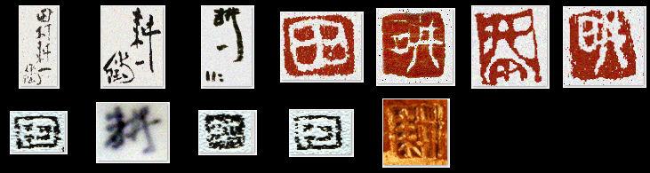 tamura-koichi-marks.jpg