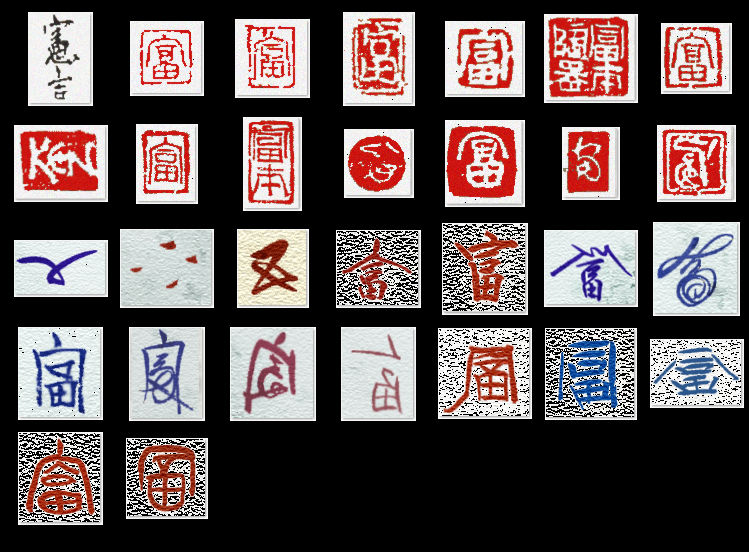 tomimoto-kenkichi-marks.jpg