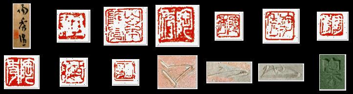 yamamoto-toshu-marks.jpg