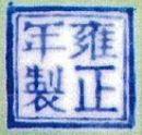 yosei1236.jpg