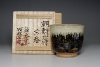 GUINOMI - Japanese pottery sake cup in karatsu ware by Tokuzawa Moritoshi #2404