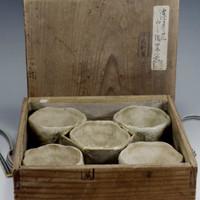 sale: Antique Japanese Pottery 5 Sake Cups Set w Box by Otagaki Rengetsu