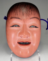 sale: SHOJYO - Japanese Lacquered Wooden Noh Mask #2451