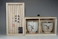 sale: MEOTO YUNOMI - Set of Korean Pottery Cups by Ri Masako / Yi Bangja w Box