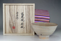 sale: Korean Pottery Bowl by Ri Masako / Yi Bangja w Box