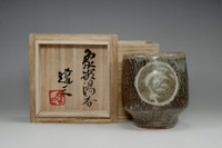 sale: YUNOMI - inlay cup in mashiko pottery by Shimaoka Tatsuzo w shigned box