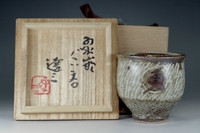 sale: Jomon inlay sake cup in mashiko pottery by Shimaoka Tatsuzo w shigned box