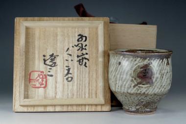 sale: Jomon inlay sake cup in mashiko pottery by Shimaoka Tatsuzo w shigned box