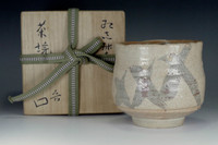sale: SHINO CHAWAN Japanese shino pottery Tea Bowl by Rosanjin w box